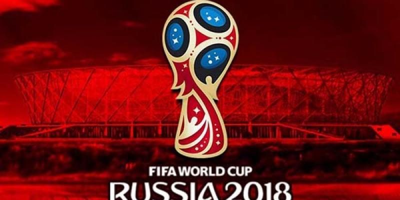 Copa do Mundo: Horários diferenciados em São Ludgero no setor público