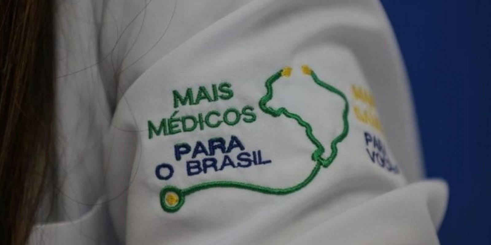 Municípios aguardam definições sobre Mais Médicos